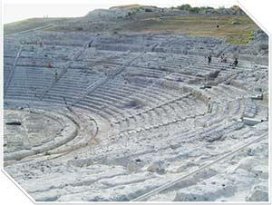 Anfiteatro romano - Siracusa